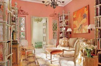 Wnętrze w ciepłych kolorach